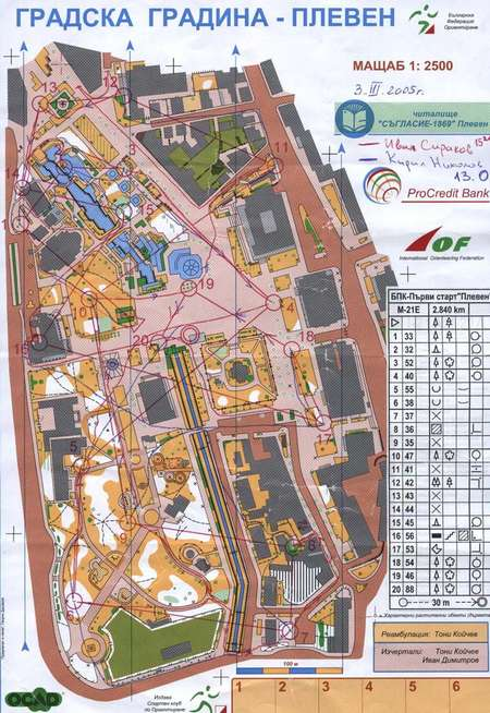 Bpc 1st Round March 3rd 2005 Orienteering Map From Ivan Sirakov