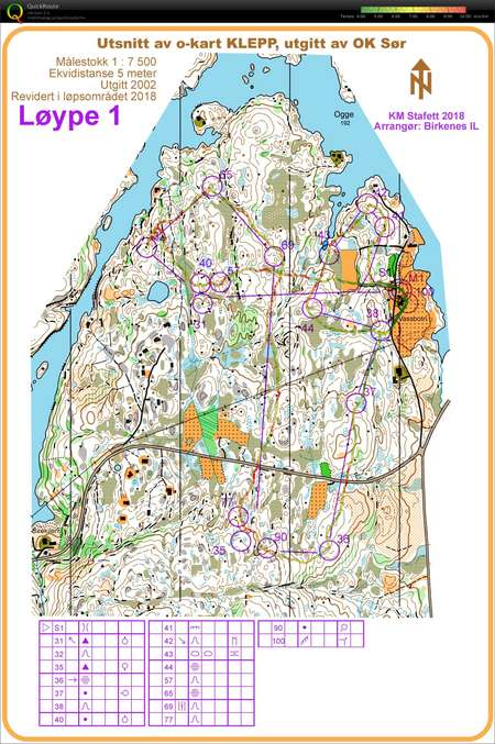 kart birkeland KM stafett   September 2nd 2018   Orienteering Map from Håvar  kart birkeland