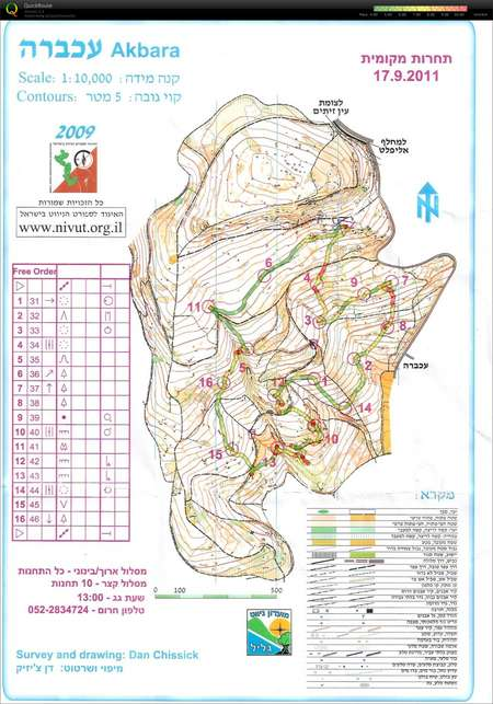 Map optimal route choice aesthetic decision making september map optimal route choice aesthetic decision making september 20th 2011 orienteering map from zef segal gumiabroncs Image collections